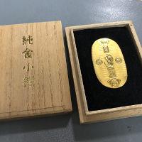 純金小判の買取品