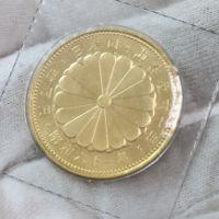 昭和六十一年御在位六十年金貨を買取しました