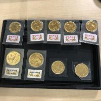 沢山の記念金貨をお売り頂きました