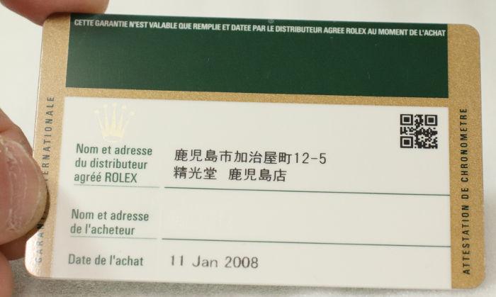 ROLEX_5