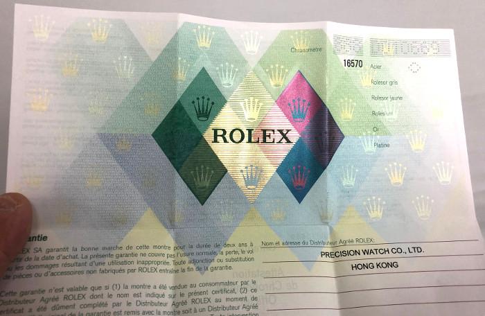 海外の保証書