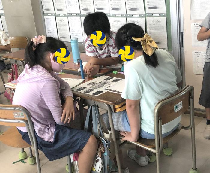 子供の風景