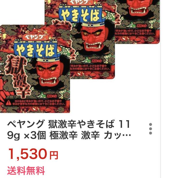 アマゾンでの価格