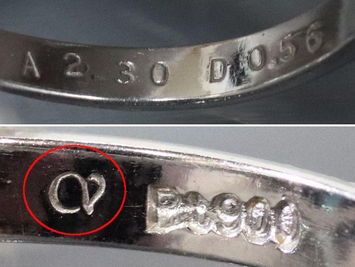石輪の刻印