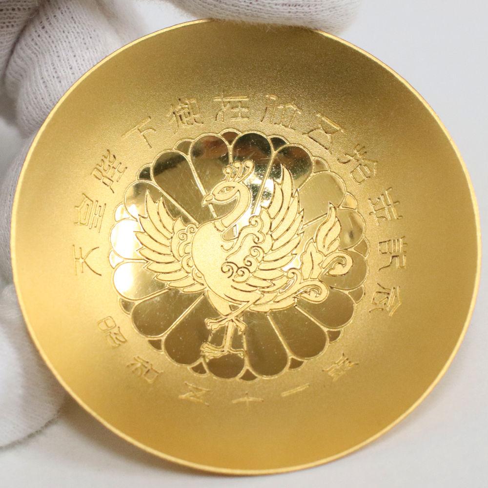 昭和五十一年天皇陛下御在位五拾年記念金杯