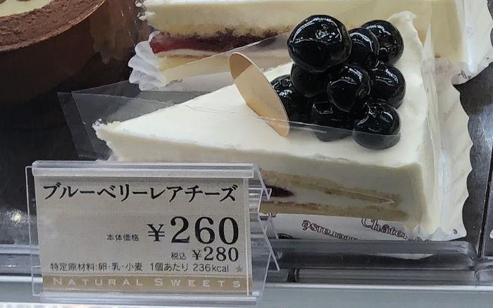 ケーキの値札