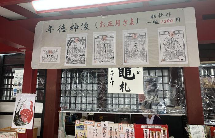 販売所の風景