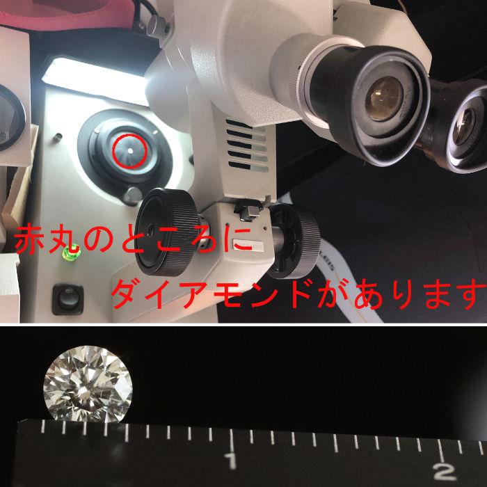撮影環境とダイアモンドの大きさ