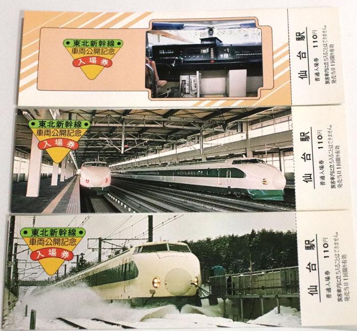 緑色の新幹線の写真