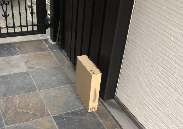 家に届いた2つ目の荷物