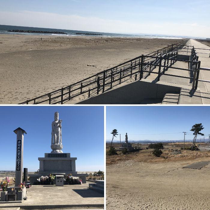 荒浜海岸の風景