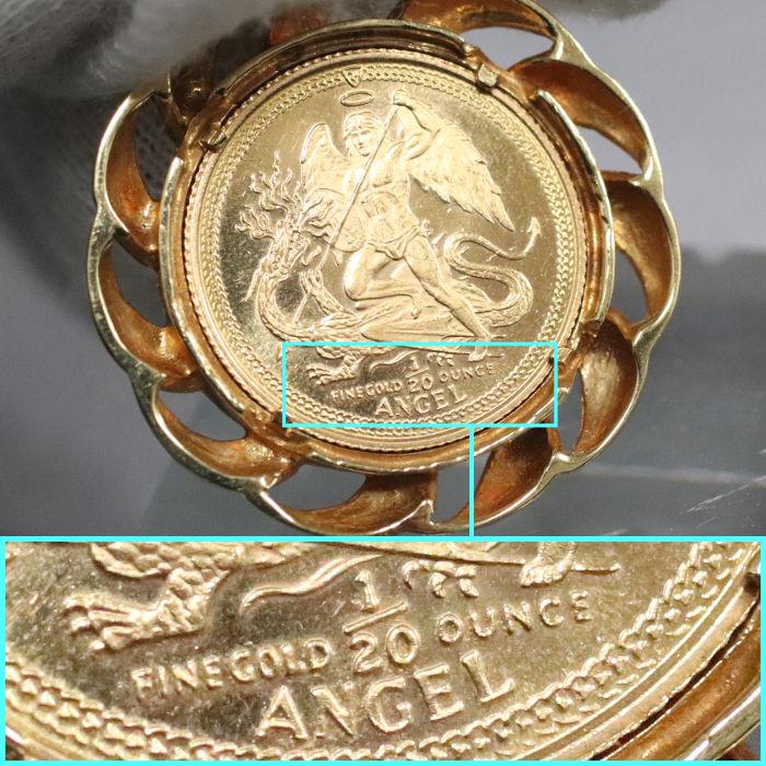 コインの裏面の絵