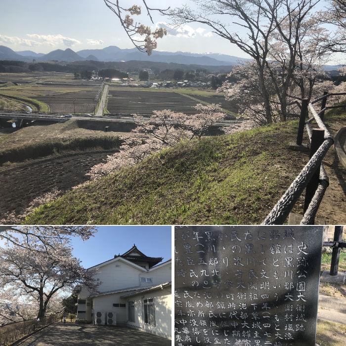 大衡城の建物と周りの景色