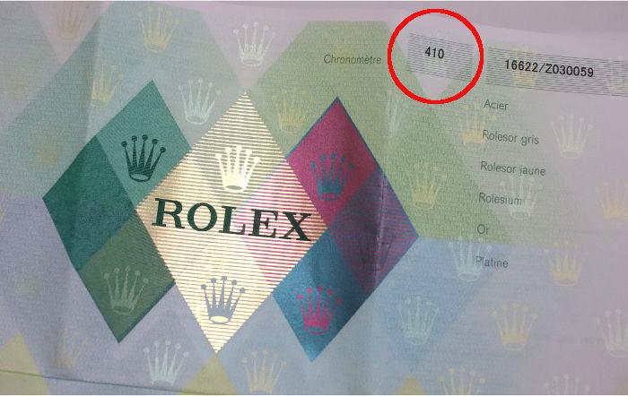 保証書の発行国番号