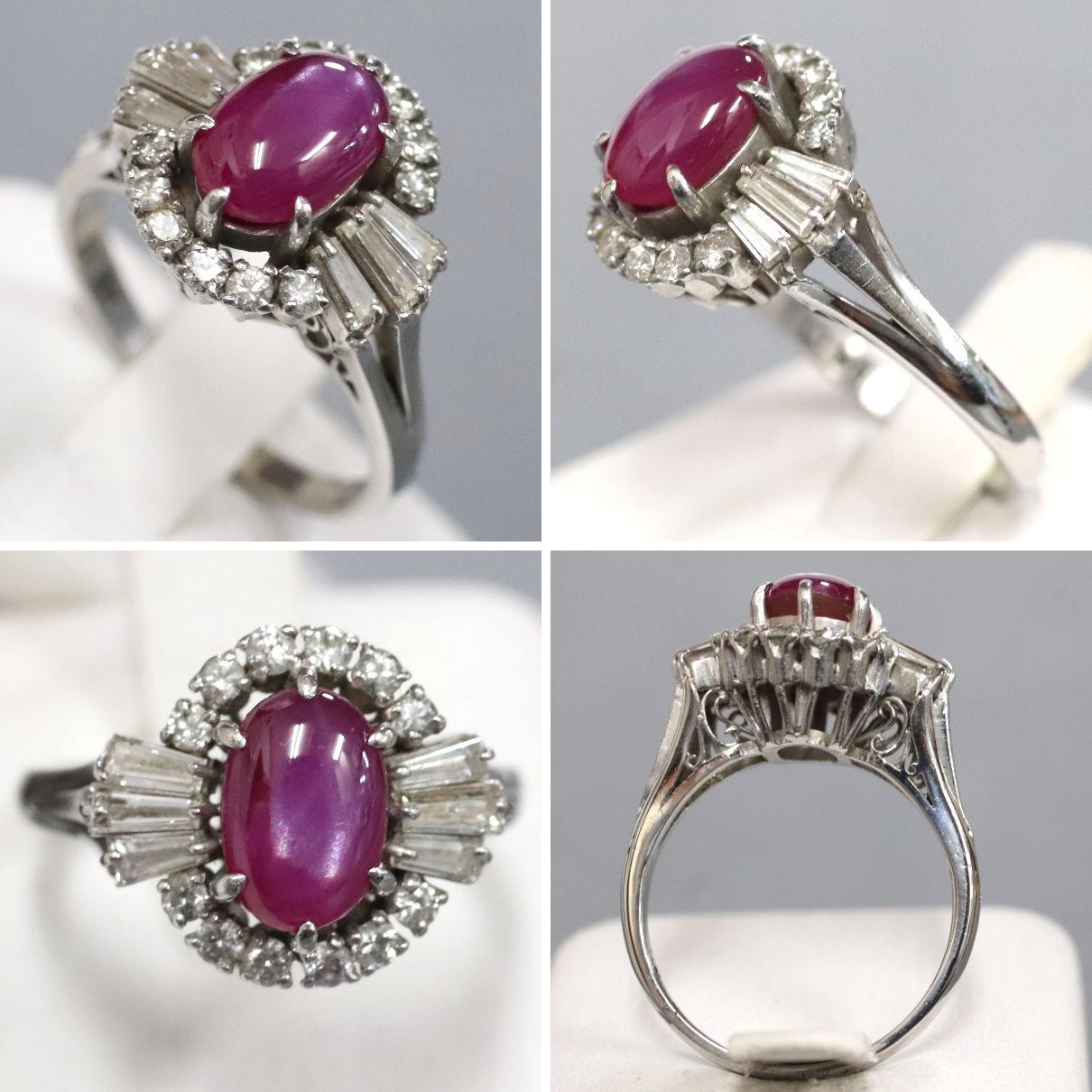 デザインの古いルビーの指輪