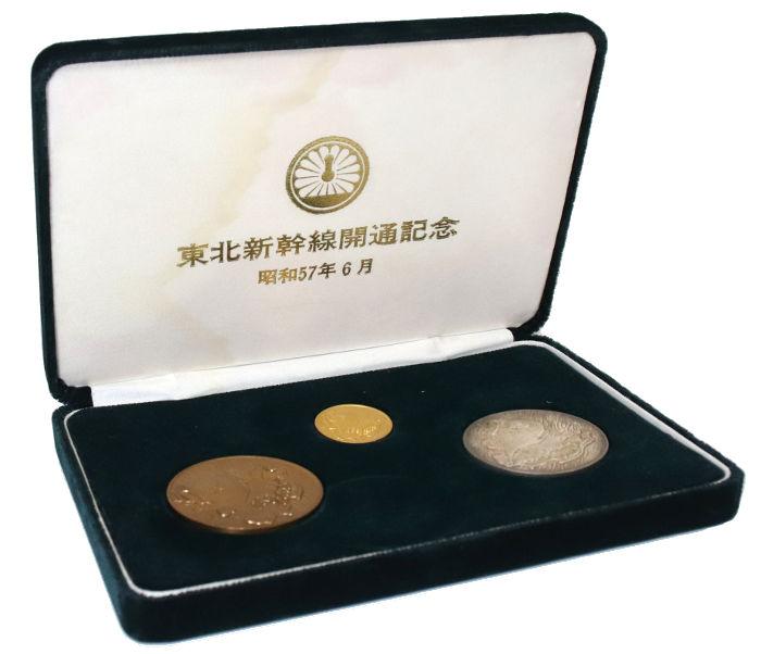 東北新幹線開通記念と書かれたメダルセット