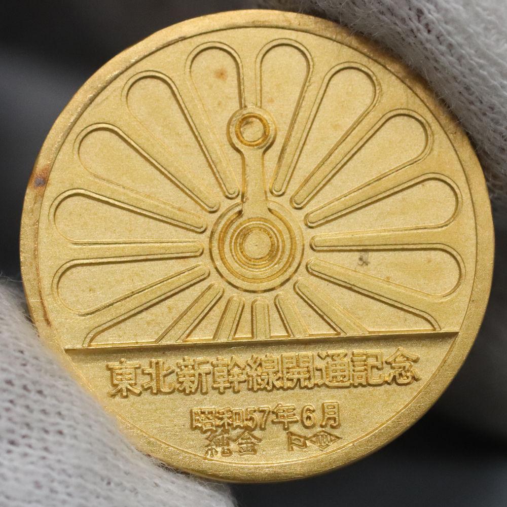 メダルの表のデザイン