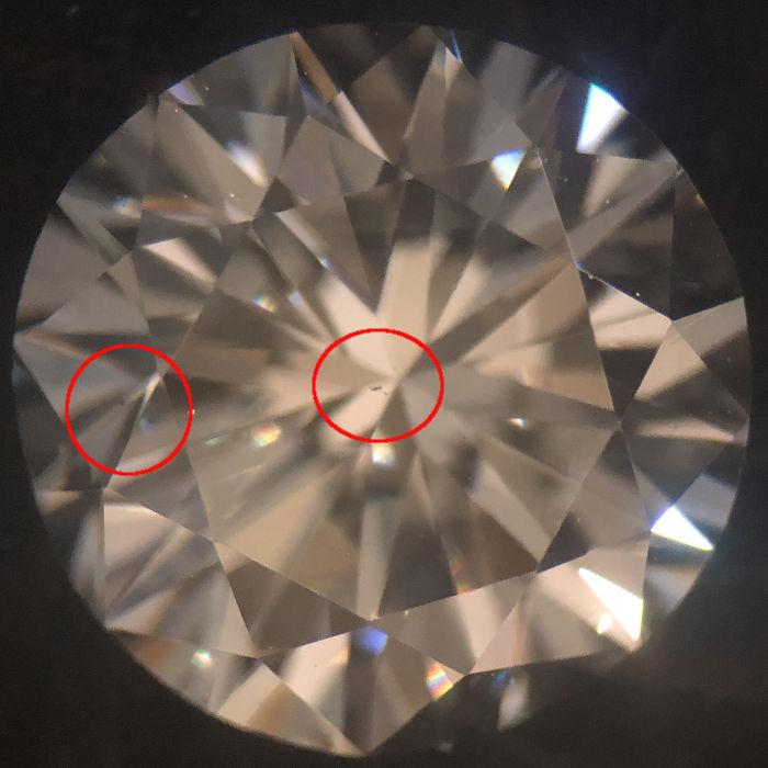 無灯状態でダイアモンド内部を撮影した画像