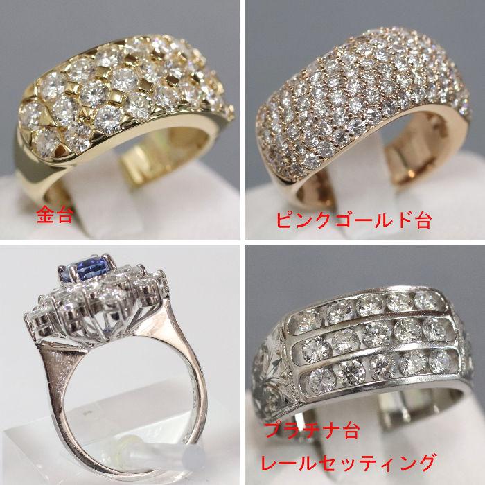 台座の違う3つの指輪の画像