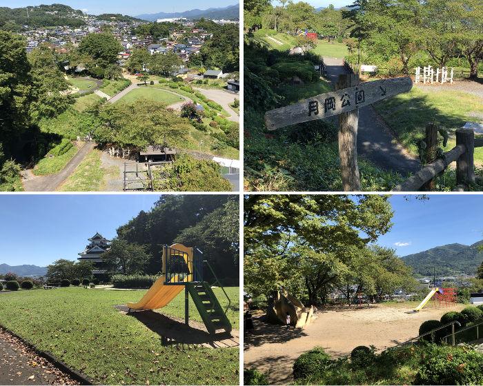 隣接する月岡公園